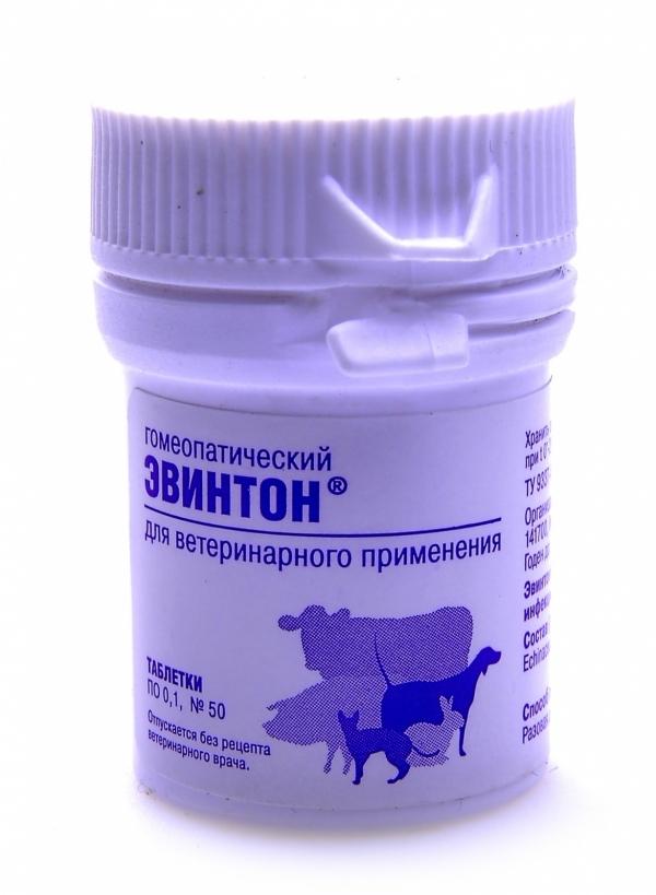 Капли от блох д/кошек и мелких собак чистотел био с лавандой (1 доза), код 1с -5394